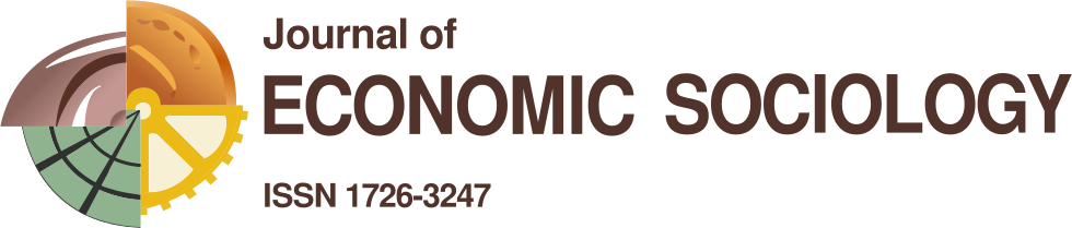 "Electronic journal ""Economic Sociology"""