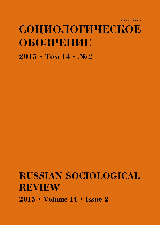 Книга бытия украинского народа скачать
