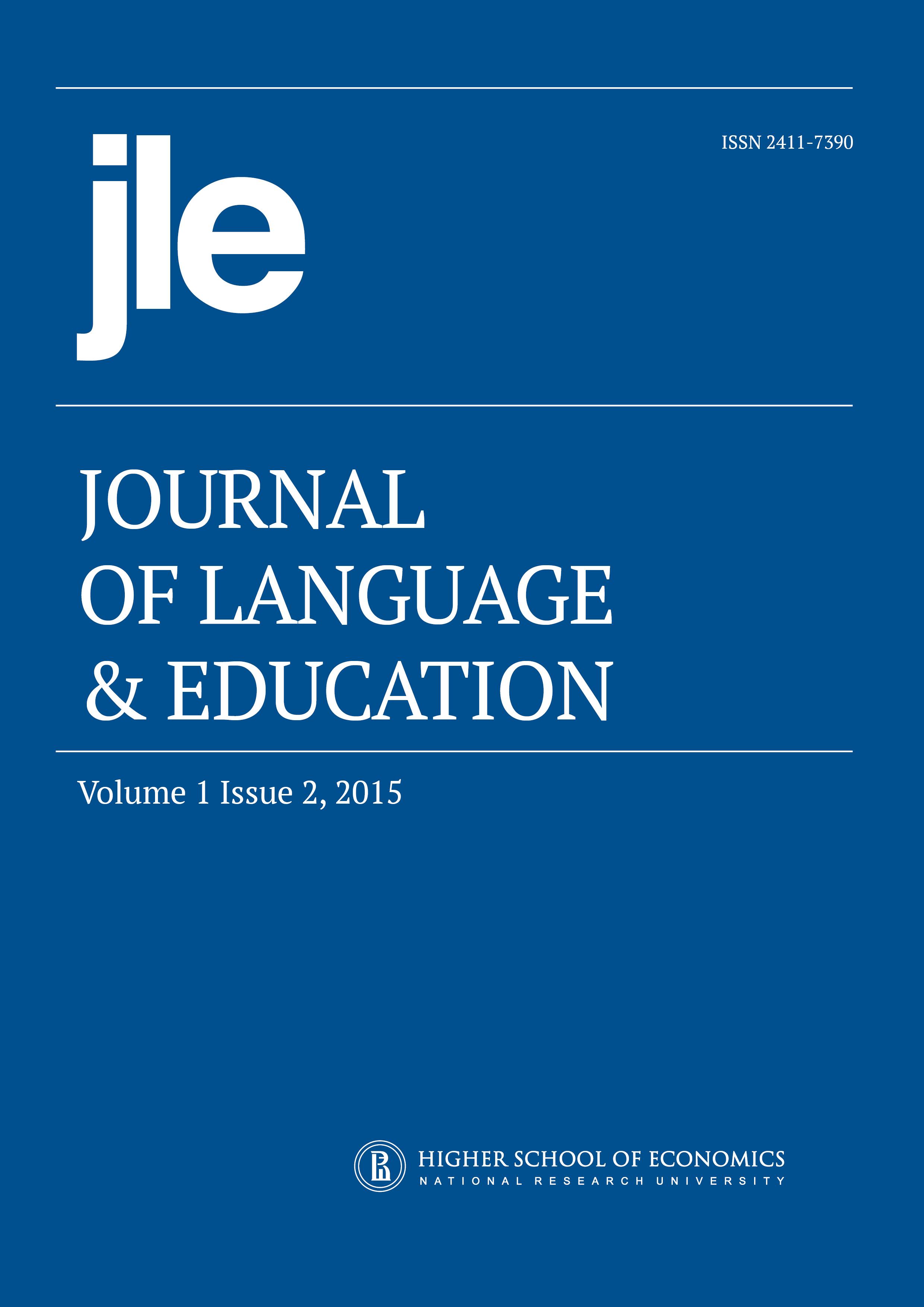 Volume 1 Issue 2, 2015